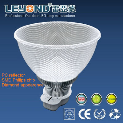 ประเทศจีน PC Reflector 50W 100W energy saving high bay lighting With 5 Years Warranty ผู้ผลิต