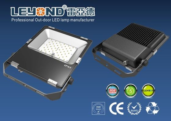 ประเทศจีน 80W 200W Outdoor LED Flood Lights / garden external flood light high lumen โรงงาน