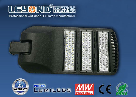 ประเทศจีน 100W LED Street Lighting ,  Luxeon 5050 chip 160LM/W Outdoor Road Lights hot selling ผู้จัดจำหน่าย